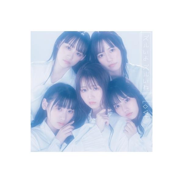 =LOVE / ズルいよ ズルいね 【初回仕様限定盤 Type-A】(+DVD)【CD Maxi】