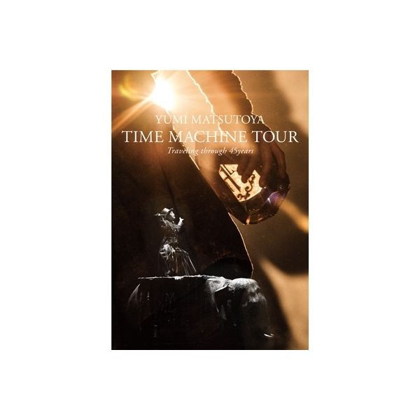 松任谷由実 / TIME MACHINE TOUR Traveling through 45 years【DVD】