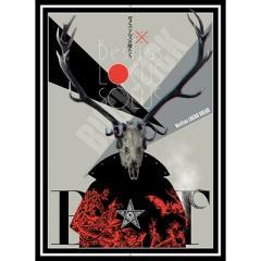 BUCK-TICK バクチク / ロクス・ソルスの獣たち 【完全生産限定盤】(Blu-ray)【BLU-RAY DISC】