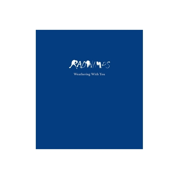 RADWIMPS / 天気の子 complete version 【完全生産限定BOX】(CD+DVD+ARTBOOK)【CD】