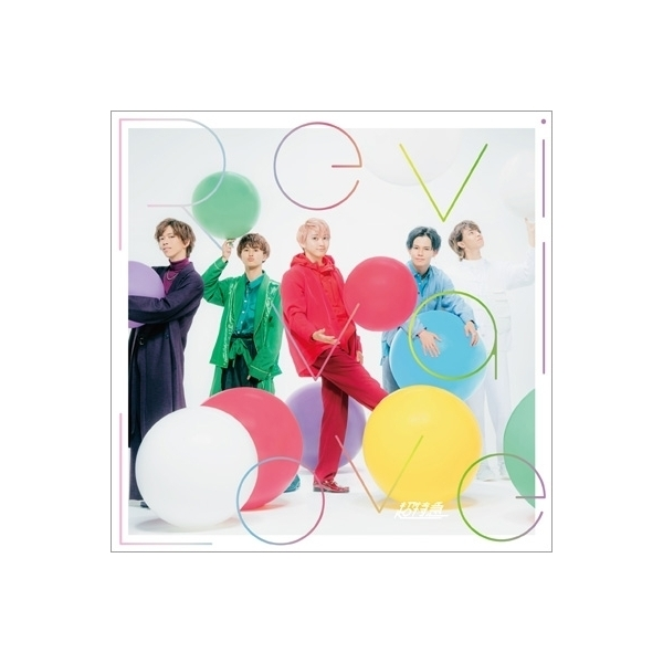 超特急 / Revival Love 【Pastel Shades盤】【CD Maxi】