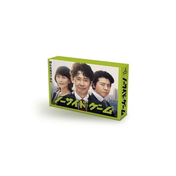 「ノーサイド・ゲーム」DVD【DVD】