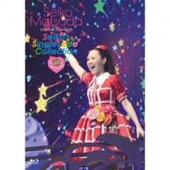 """松田聖子 マツダセイコ / Pre 40th Anniversary Seiko Matsuda Concert Tour 2019 """"Seiko's Singles Collection"""" 【初回限定盤】(Blu-ray)【BLU-RAY DISC】"""