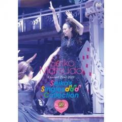 """松田聖子 マツダセイコ / Pre 40th Anniversary Seiko Matsuda Concert Tour 2019 """"Seiko's Singles Collection"""" 【初回限定盤】【DVD】"""