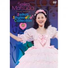 """松田聖子 マツダセイコ / Pre 40th Anniversary Seiko Matsuda Concert Tour 2019 """"Seiko's Singles Collection""""【DVD】"""