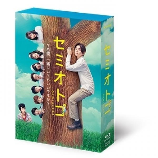 【送料無料】 セミオトコ Blu-ray BOX【BLU-RAY DISC】