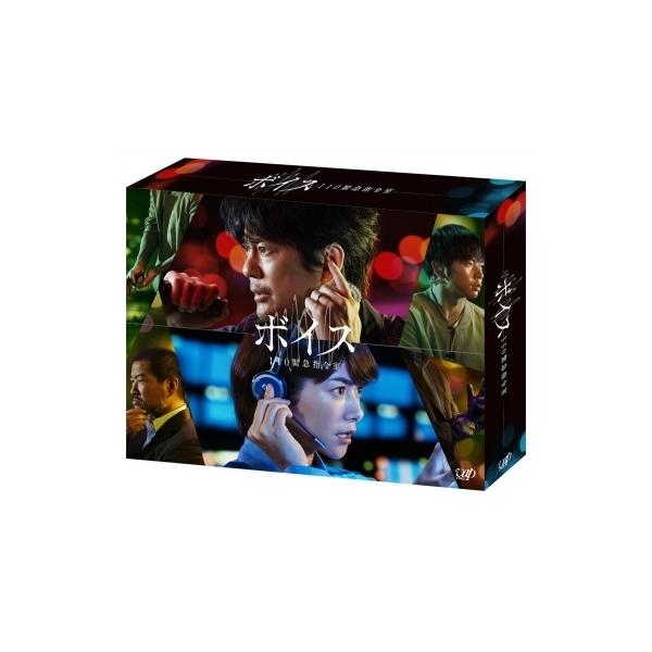 10%OFFクーポン対象商品 【送料無料】 ボイス 110緊急指令室 Blu-ray BOX【BLU-RAY DISC】 クーポンコード:YE8B3K7
