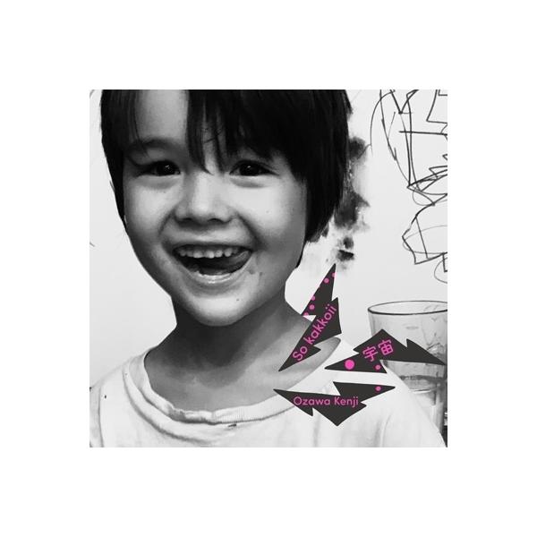 小沢健二 / So kakkoii 宇宙 【完全生産限定盤】【CD】