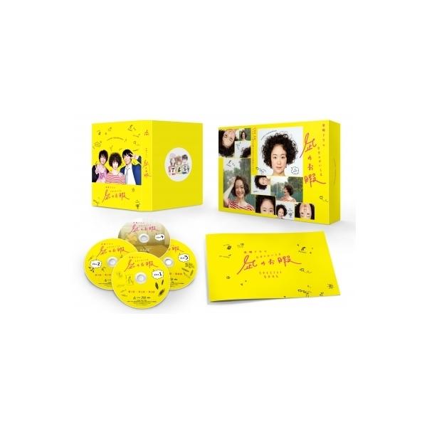 凪のお暇 Blu-ray BOX【BLU-RAY DISC】