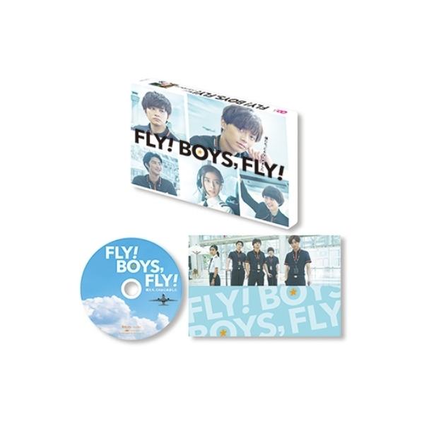 【送料無料】 FLY! BOYS,  FLY!僕たち、CAはじめました DVD【DVD】