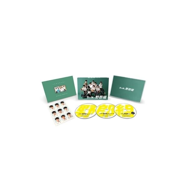 【送料無料】 「恋の病と野郎組」Blu-ray BOX【BLU-RAY DISC】