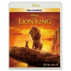 ライオン・キング MovieNEX【BLU-RAY DISC】