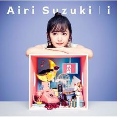 鈴木愛理 / i 【初回生産限定盤】(+Blu-ray)【CD】