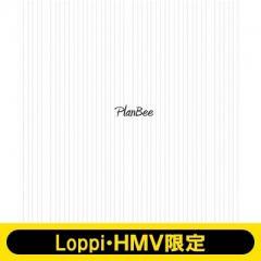BARBEE BOYS バービーボーイズ / 【HMV・Loppi限定】 PlanBee【CD】
