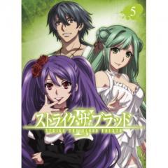 【送料無料】 ストライク・ザ・ブラッド IV OVA 5 <初回仕様版>【BLU-RAY DISC】