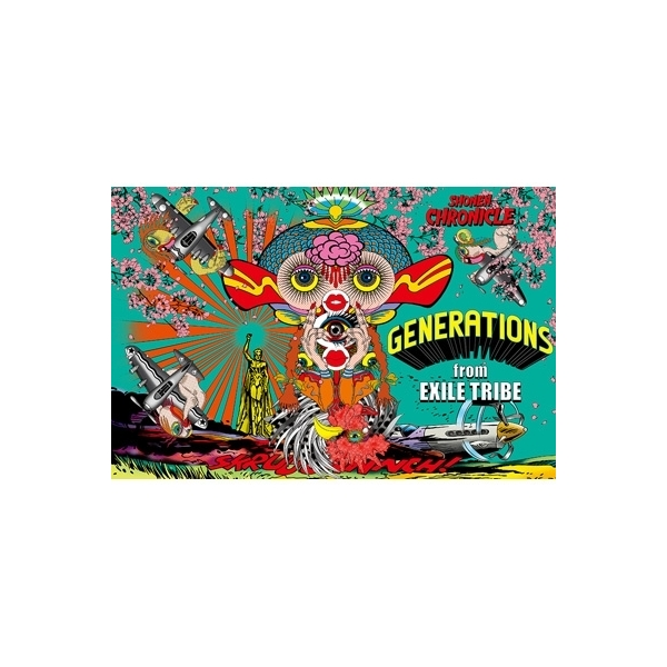 GENERATIONS from EXILE TRIBE / SHONEN CHRONICLE 【初回生産限定盤】(+DVD)【CD】
