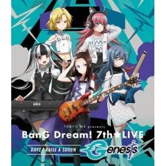 【送料無料】 RAISE A SUILEN (BanG Dream!) / TOKYO MX presents「BanG Dream! 7th☆LIVE」 DAY2: RAISE A SUILEN「Genesis」【BLU-RAY DISC】