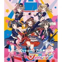 【送料無料】 Poppin'Party (BanG Dream!) / TOKYO MX presents「BanG Dream! 7th☆LIVE」 DAY3: Poppin'Party「Jumpin' Music♪」【BLU-RAY DISC】