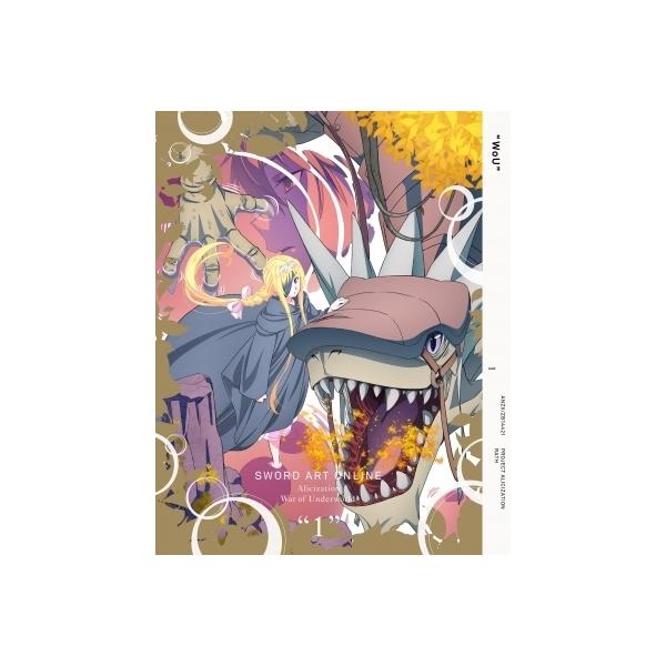 ソードアート・オンライン アリシゼーション War of Underworld 1 【完全生産限定版】【BLU-RAY DISC】