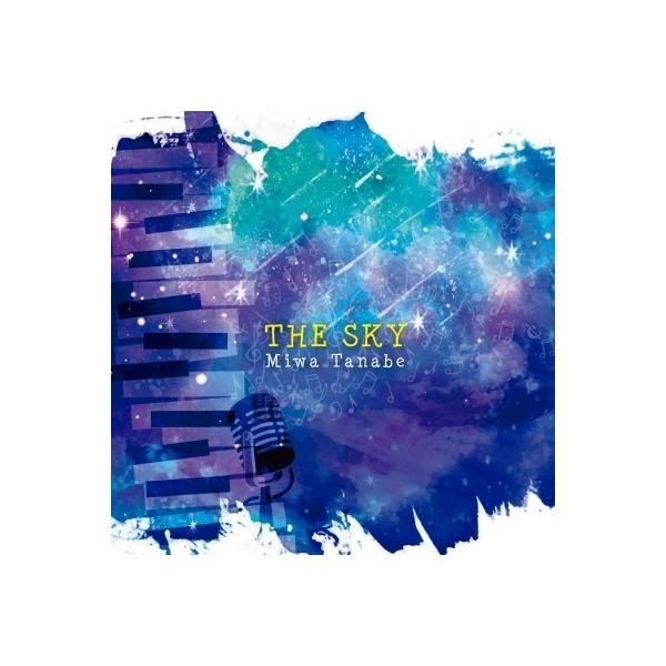 田辺美輪 / Sky【CD】