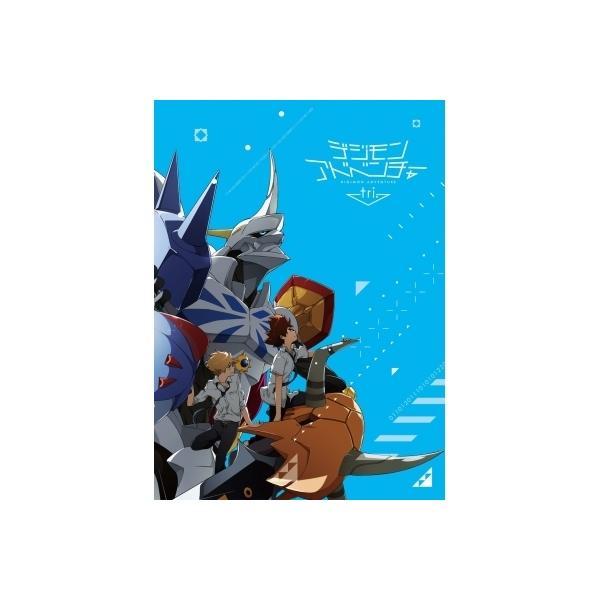 デジモンアドベンチャー tri. DVD BOX【DVD】