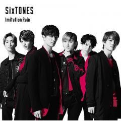 SixTONES vs Snow Man / Imitation Rain  /  D.D. 【通常盤】【CD Maxi】
