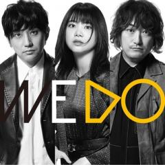 いきものがかり / WE DO 【初回生産限定盤】(2CD)【CD】