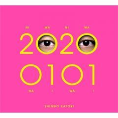 香取慎吾 / 20200101【初回限定・観るBANG!】(+DVD)【CD】