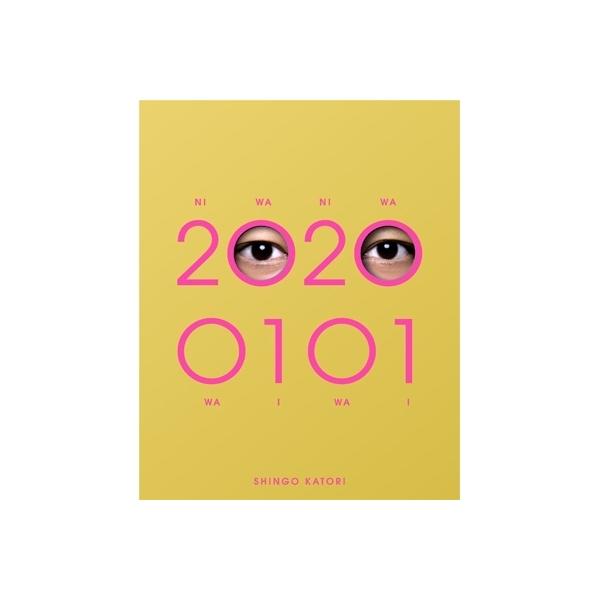 香取慎吾 / 20200101【初回限定・GOLD BANG!】【CD】