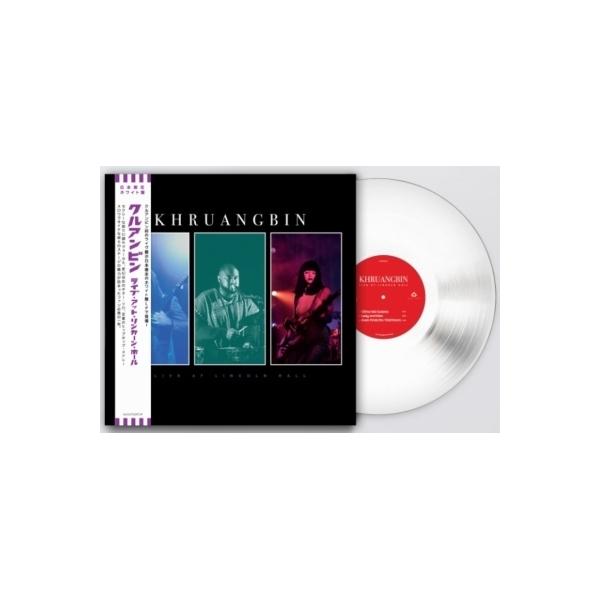 Khruangbin / Live At Lincoln Hall 【日本語帯付き】 (ホワイト・ヴァイナル仕様 / アナログレコード)【LP】