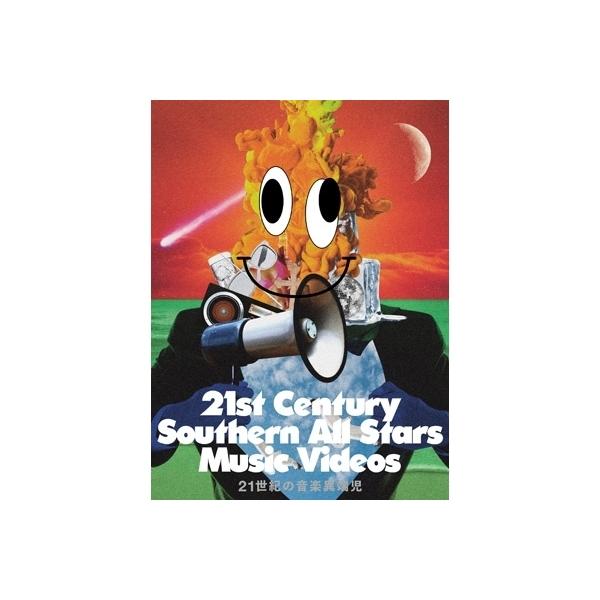 サザンオールスターズ / 21世紀の音楽異端児  (21st Century Southern All Stars Music Videos) 【完全生産限定盤】(DVD)【DVD】