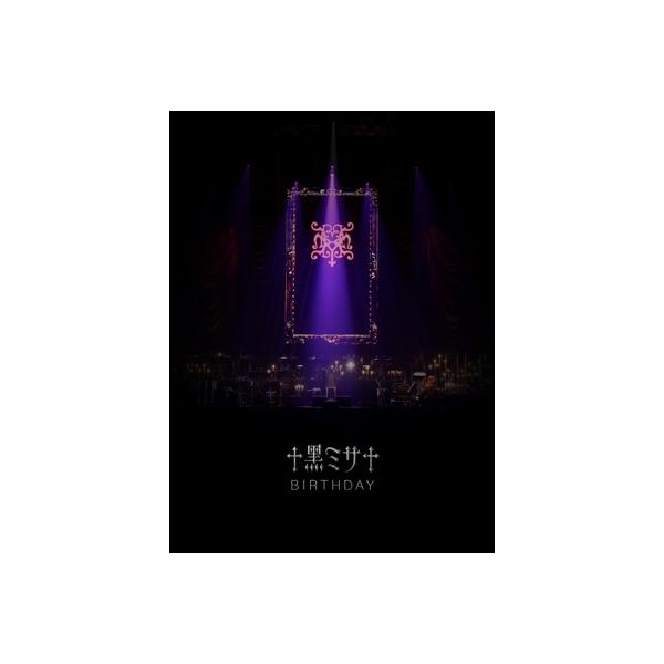 HYDE (ラルクアンシエル) ハイド / HYDE ACOUSTIC CONCERT 2019 黒ミサ BIRTHDAY -WAKAYAMA- 【初回限定盤】(2Blu-ray+2CD)【BLU-RAY DISC】