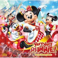 【送料無料】 Disney / 東京ディズニーランド ベリー・ベリー・ミニー!【CD】