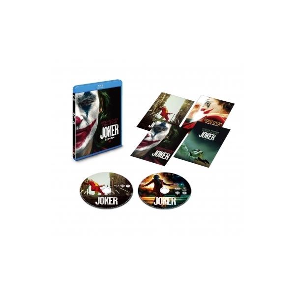 【送料無料】 【初回仕様】ジョーカー ブルーレイ&DVDセット(2枚組/ポストカード付)【BLU-RAY DISC】