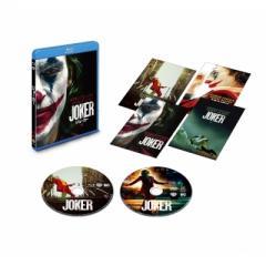 【初回仕様】ジョーカー ブルーレイ&DVDセット(2枚組/ポストカード付)【BLU-RAY DISC】
