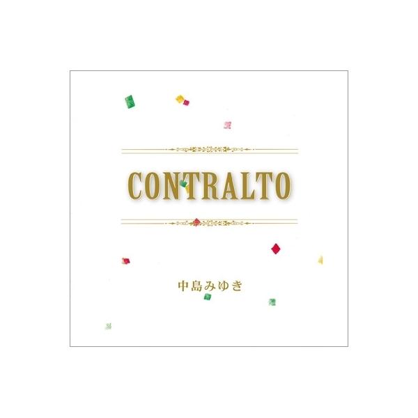 【送料無料】 中島みゆき ナカジマミユキ / CONTRALTO【CD】