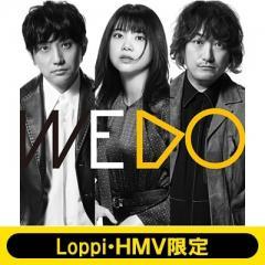 いきものがかり / 《Loppi・HMV限定 マフラータオル付きセット》 WE DO 【初回生産限定盤】(2CD)【CD】