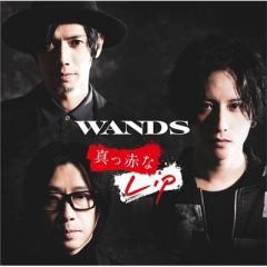 Wands ワンズ / 真っ赤なLip【CD Maxi】