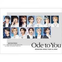 SEVENTEEN / 《ハイタッチ会エントリーカード付き》SEVENTEEN WORLD TOUR 'ODE TO YOU' IN JAPAN 【Loppi・HMV限定/初回限定盤】(2Blu-ray)【BLU-RAY DISC】
