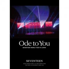 【送料無料】 SEVENTEEN / SEVENTEEN WORLD TOUR 'ODE TO YOU' IN JAPAN (DVD)【通常盤/Loppi・HMV限定】【DVD】