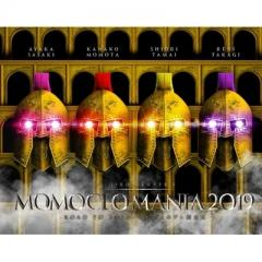 【送料無料】 ももいろクローバーZ / MomocloMania2019 -ROAD TO 2020- 史上最大のプレ開会式 LIVE Blu-ray【BLU-RAY DISC】