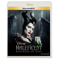 【送料無料】 マレフィセント2 MovieNEX【BLU-RAY DISC】