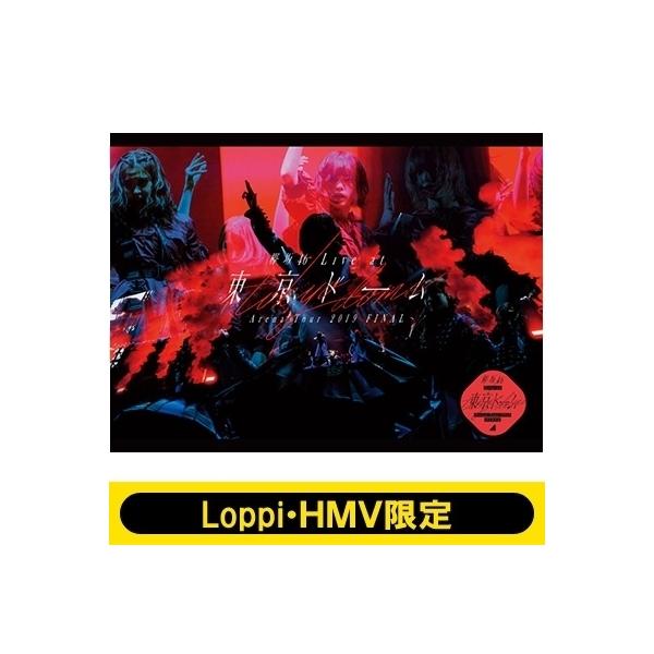 【送料無料】 欅坂46 / 《Loppi・HMV限定 クリアポスター2枚付セット》 欅坂46 LIVE at 東京ドーム ~ARENA TOUR 2019 FINAL~ 【初回生産限定盤】(2Blu-ray)【BLU-RAY DISC】