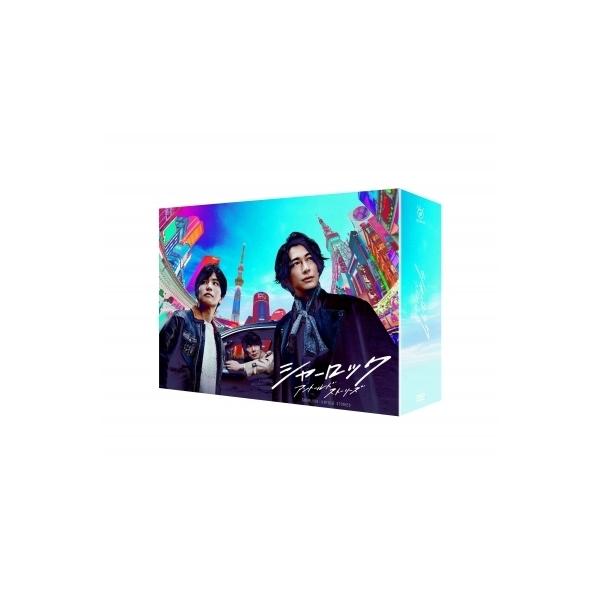 シャーロック DVD-BOX【DVD】