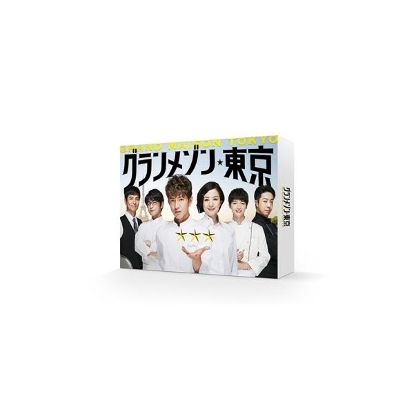 グランメゾン東京 DVD-BOX【DVD】
