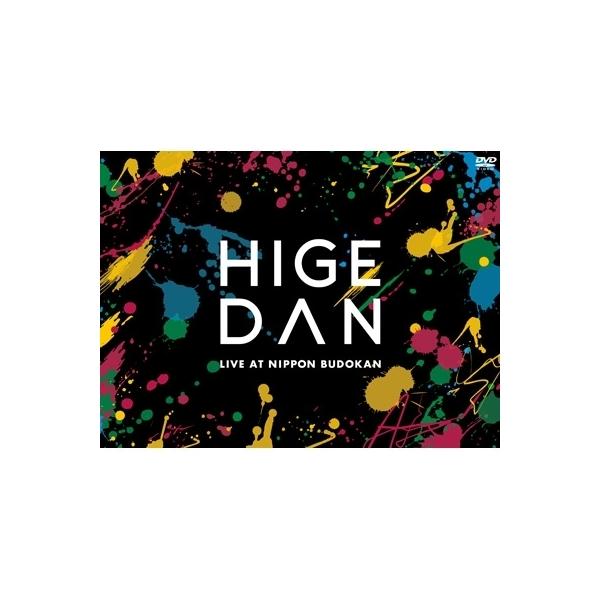 【送料無料】 Official髭男dism / Official髭男dism one-man tour 2019@日本武道館 (2DVD)【DVD】