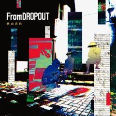 【送料無料】 秋山黄色 / From DROPOUT 【初回生産限定盤】(+DVD)【CD】
