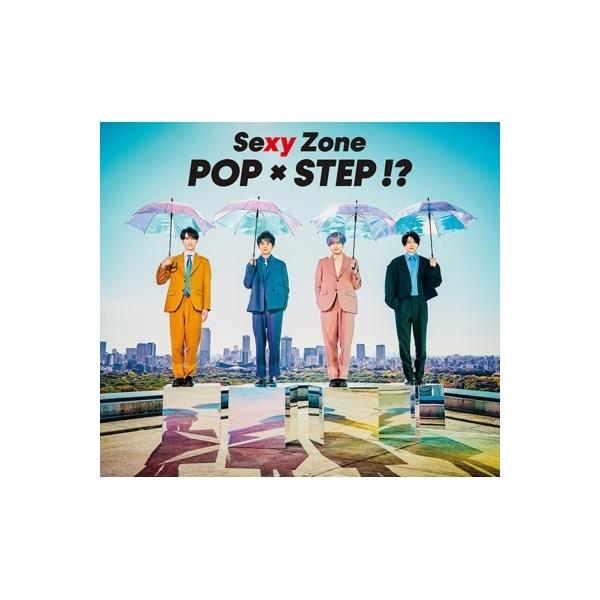 【送料無料】 Sexy Zone / POP × STEP!? 【初回限定盤A】(+DVD)【CD】
