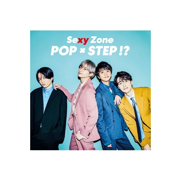 Sexy Zone / POP × STEP!?【CD】