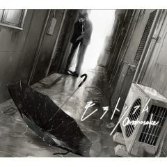 Omoinotake / モラトリアム 【初回生産限定盤】【CD Maxi】